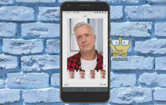 تحويل صورتك لعجوز مع تطبيق FaceApp