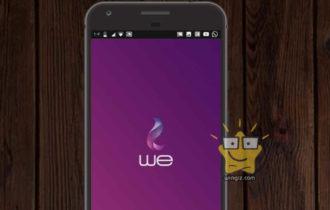 تطبيق وى هوم انترنت لمتابعة باقة التليفون الارضى من we