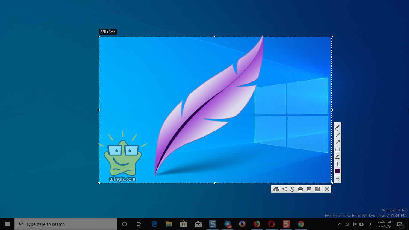 اخف برنامج تصوير سطح المكتب للأجهزة الضعيفة للويندوز والماك