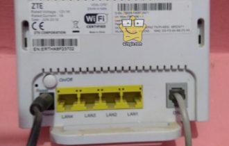 كيفية قفل مخارج الراوتر we بالصورة [lan1 lan2 lan3 lan4]
