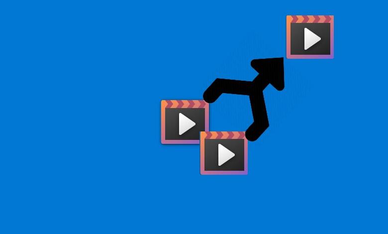 كيفية دمج اكثر من فيديو في فيديو واحد للكمبيوتر