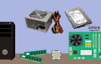 مكونات الكمبيوتر الداخلية المعرضة للتلف بشكل أسرع وكيفية الحفاظ عليها
