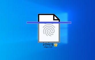 دليل كامل : فحص الكمبيوتر من الفيروسات اون لاين مجانا