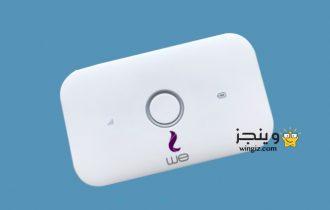 اسعار راوتر we الهوائي 4g بدون خط ارضي