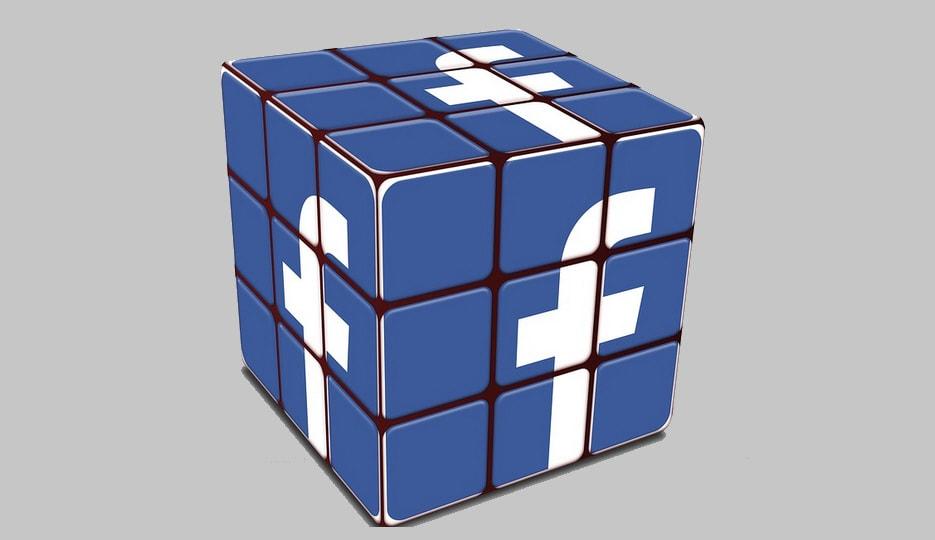 ازالة البريد الالكتروني من الفيس بوك المعطل نهائياً
