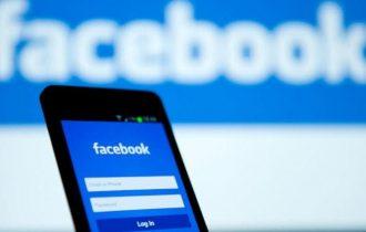 الغاء طلبات الصداقة المعلقة من الموبايل للاندرويد والايفون وفك حظر طلبات الصداقة