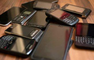 كيف استفيد من الهواتف القديمة