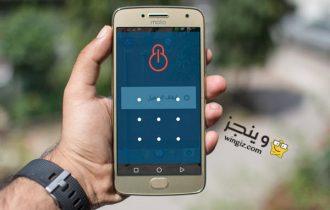كيفية منع قفل واعادة تشغيل الهاتف للحماية من السرقة