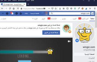 طريقة استرجاع شكل الفيس بوك إلى الشكل القديم 2021