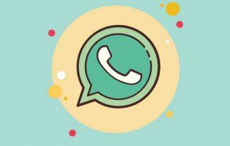 بيان توضيحي من الواتساب حول سياسة الخصوصية الجديدة 2021