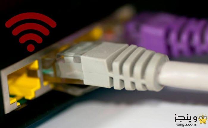 مراقبة المتصلين بالراوتر : أفضل برامج مراقبة الأجهزة على نفس الشبكة للاندرويد والكمبيوتر