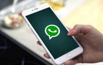 تحديث الواتس اب الجديد 2021 يأتي بميزة هامة طال انتظارها – تعرف عليها